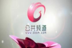 �zhi致杪�de橡shu