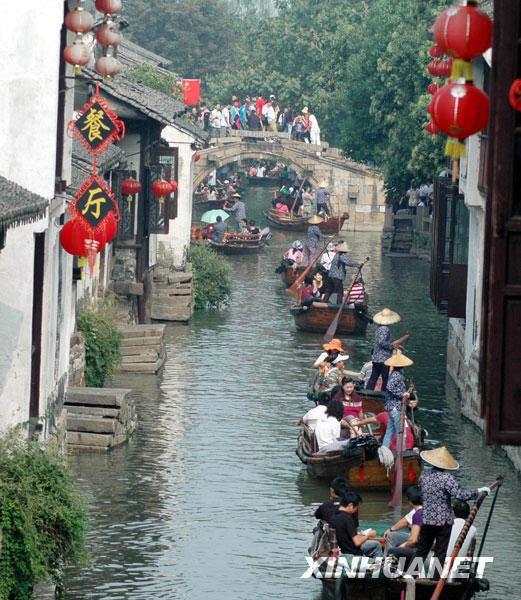 国庆长假期间,江南水乡古镇周庄的水上游吸引了众多国内外游客.