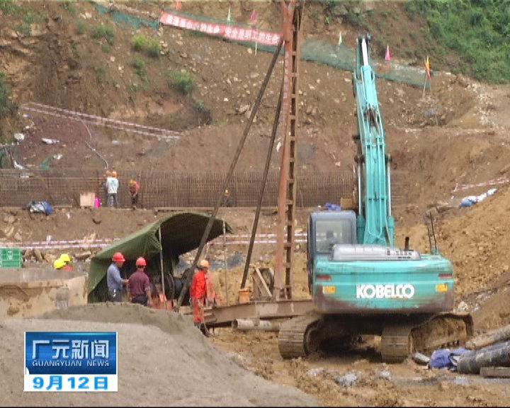 广陕广巴高速连接线建设全面铺开