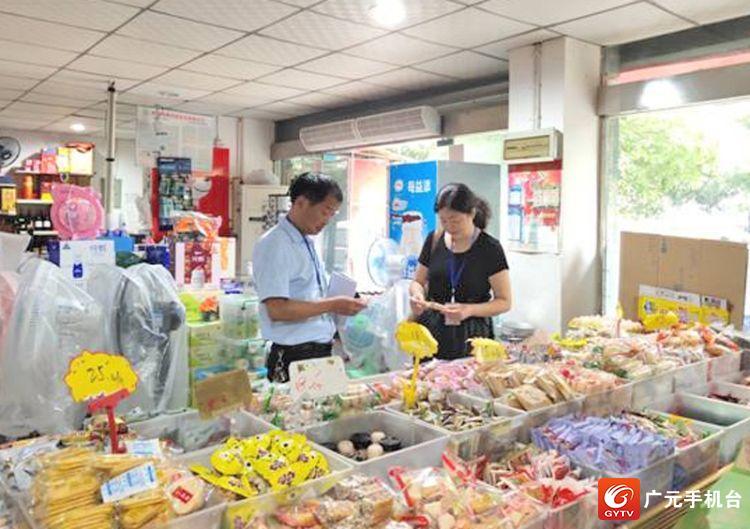 龙8国际pt官方网站开展特殊食品安全风险隐患排查整治