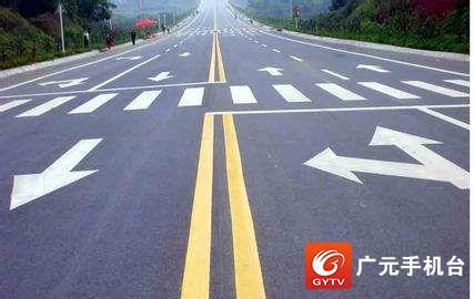 助推文明城市创建 交警大手笔更新道路标志标线