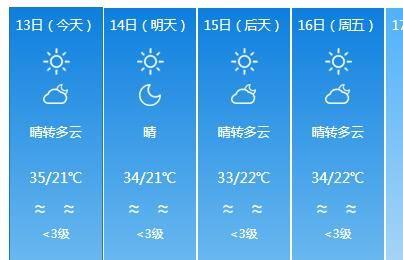 41.9℃!未来一周龙8国际pt官方网站持续高温……