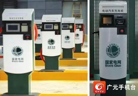 龙8国际pt官方网站400余个充电桩年底有望全面上线