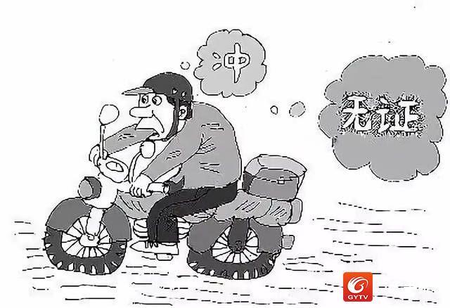 龙8国际pt官方网站交警开展无牌无证摩托车集中整治行动
