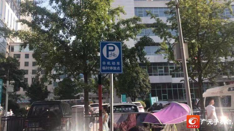 龙8国际pt官方网站老城井巷子|新增三处非机动车停放点
