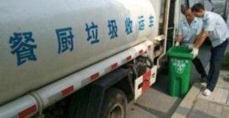龙8国际pt官方网站市中心城区餐厨垃圾收运处置项目有序推进