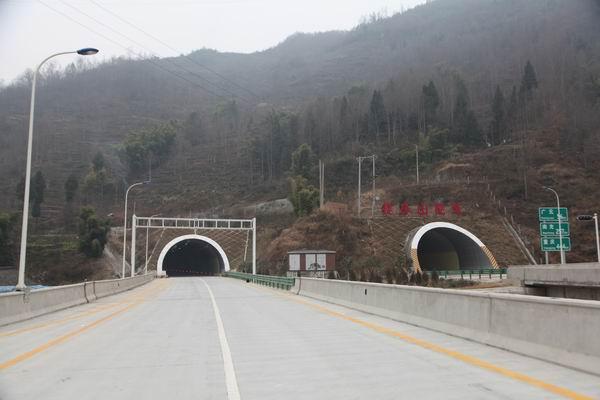 兰海高速公路甘肃境内陇南武都至罐子沟段楼房山隧道